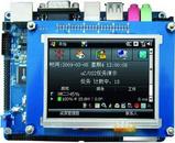 S3C2440开发板,TQ2440开发板,ARM开发板,ARM9开发板