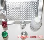 小苍兰花叶病毒(Mosaic Virus)ELISA试剂盒