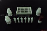 (VE)植物维生素EElisa试剂盒