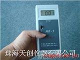 珠海中山江门MR-5热辐射计