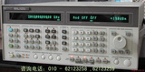 射频跳频信号源 Agilent/HP8645A   252kHz - 2060MHz