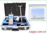 QS普及版土壤水分测定仪-厂家,价格