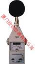 国营红声噪音计分贝仪精密脉冲声级实时噪声记录分析仪HS5660BX型