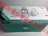 日本克列茨KEW6315-00电能质量分析仪日本共立原装KEW6315