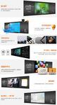 教育装备-多媒体教学黑板,纳米黑板,智能触控黑板