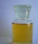 1,2,4-三甲氧基苯  CAS︰135-77-3