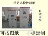 廠家直銷訂做各種變頻櫃,配電櫃
