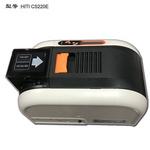 呈妍HITICS200E  HITICS220E证卡打印机   呈妍中国区总代理
