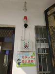 湘潭市一键报警联网系统 一键式应急报警系统 一键紧急报警系统