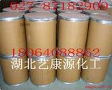 供应丙酮酸钙