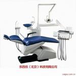 全电脑牙科治疗机