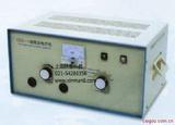 超短波電療機