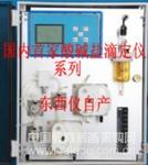基本型自动电位滴定仪