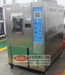 仪器仪表材?#32454;?#20302;温交变湿热试验机 磷酸铁锂电池高低温交变湿热试验机