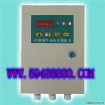 單通道氨氣報警控制器 型號:JVVOB2000