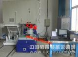 三维振动台及振动试验价格 质量保证,价格优惠 真正厂家
