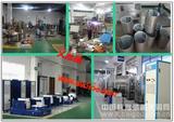 振动测试系统 设备厂 分类
