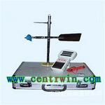 旋漿式流速儀(整套)特價 型號:WS-XLS1206B