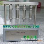 加壓過濾裝置 特價 型號:ZT-HBY-20