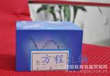 人醌型二氢蝶啶还原酶(QDPR)检测/(ELISA)kit试剂盒/免费检测