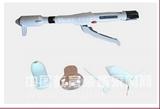 一次性使用管型痔吻合器(有注册证)  产品货号: wi102457