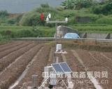全智能农业物联网气象监测站生产