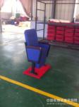 礼堂座椅,报告厅椅子,排椅,会议室座椅,课桌椅