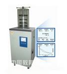 诺基仪器品牌冷冻干燥机LGJ-18B-压盖型可比进口产品