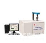 生物质肥料发热量测定仪器