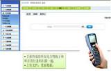 NeoSuite CIMS 化學試劑管理系統