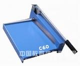 PCB裁板机 切板机 线路板雕刻机专用切割机