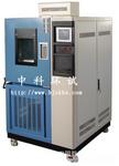 高低温交变湿热试验箱价格/交变高低温湿热试验标准