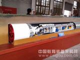 供應盾構機模型 盾構機模型價格 盾構機模型廠家