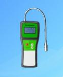 便携式气体检漏仪生产(测量天然气漏点和浓度)