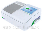 双光束分光光度计  产品货号: wi108334