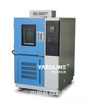 北京高低温湿热试验箱 首选YSL