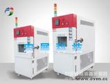 贵州高低温试验箱,贵州恒温恒湿试验箱,贵州湿热试验箱