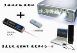 教學一體機用2.4G無線麥克風