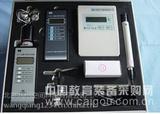 便携式数字综合气象检测箱-生产