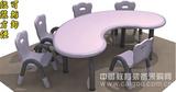 人體工程豪華彎形桌