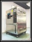 高校研究高低温试验箱恒湿恒温试验机