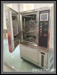 DY-80-880L戶外家具高低溫濕熱試驗機恒溫恒濕試驗箱