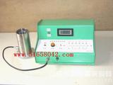 寬量程油料電導率測定儀