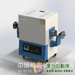 真空管式炉MXG1700-80II