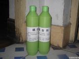 超声波耦合剂,工业专用耦合剂