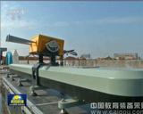 S-SAR邊坡雷達預警系統
