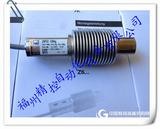 Z6FC3/100KG波纹管德国 HBM原装进口