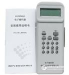 陕西海湾消防公司、西安海湾提供商、GST-BMQ-2电子编码器