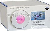 Tergeo-Plus美国台式等离子清洗机