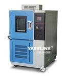 中国最大的【高低温试验箱】厂家推荐
